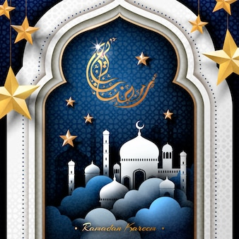 Ramadan illustration and arabic calligraphy with mosque covered by clouds and star decorations