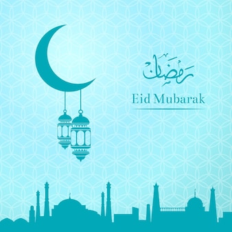 Ramadan illustration with lanterns hanging from moon with arabic city silhouette and place for text on pattern background.