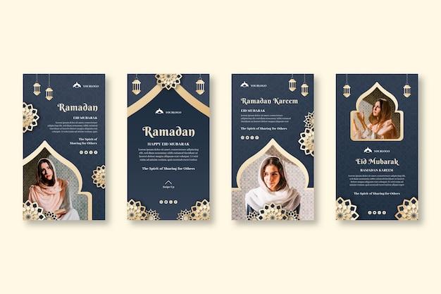 Рамадан instagram рассказы