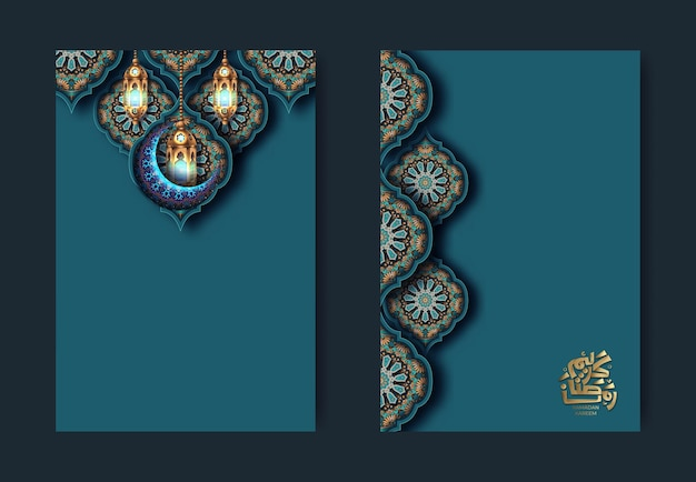 Ramadan islamic banner illustration