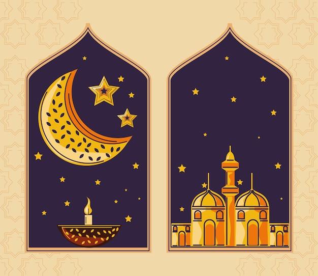 촛불 일러스트와 함께 라마단 이슬람 도시 달 랜턴