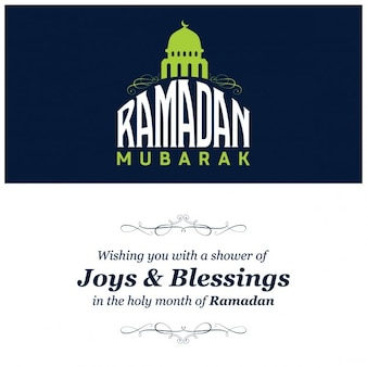 Рамазан исламская открытки с сообщением
