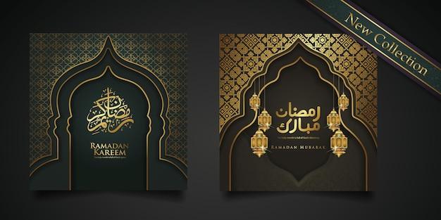 装飾とアラビア語の書道を備えたラマダンのイスラムの挨拶のデザイン。