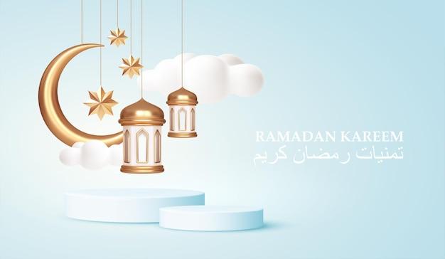 Ramadan kareem 3d simboli realistici delle festività islamiche arabe