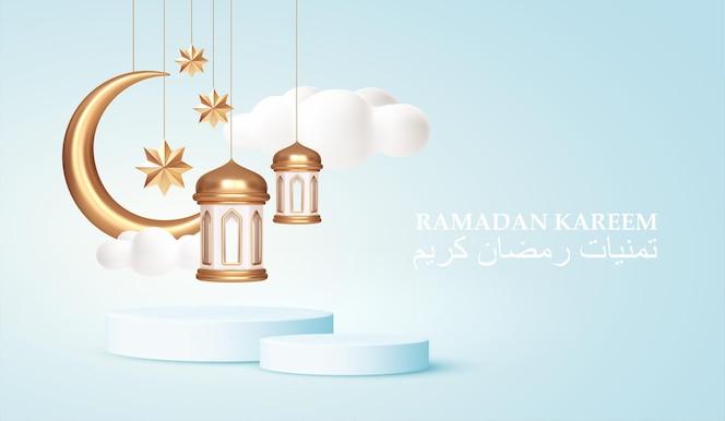 Ramadan kareem 3d realistic symbols of arab islamic holidays