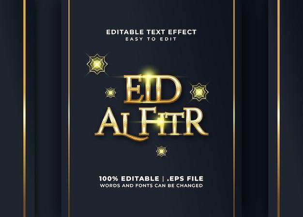 Ramadan kareem 3d text effect