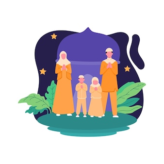 ラマダンカリームアラビアのイスラム教 Premiumベクター