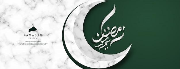 ラマダンカリームアラビア語書道バナーデザイン。テキスト「ラマダンカリーム」のお祝いラマダン書道、大理石の背景の翻訳。