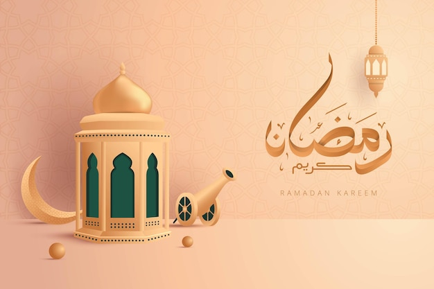 Ramadan kareem arabic calligraphy banner with cute lantern