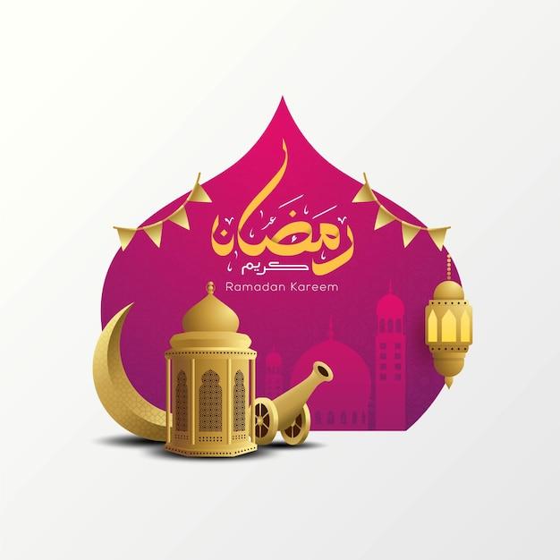 Ramadan kareem arabic calligraphy banner