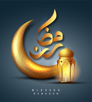Ramadan kareem arabic calligraphy. design islamic with gold moon