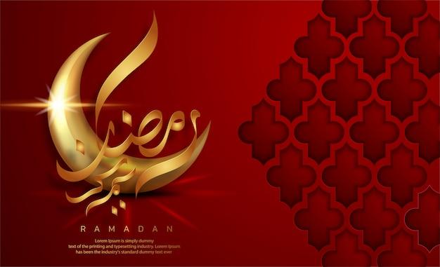 Ramadan kareem arabic calligraphy greeting card. design islamic translation of text 'ramadan kareem ' islamic celebration ramadan calligraphy