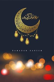 Ramadan kareem arabic calligraphy greeting card.