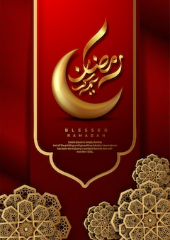 Ramadan kareem arabic calligraphy greeting card.