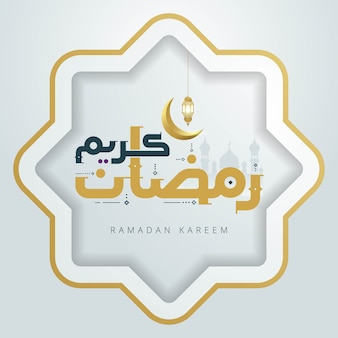 Ramadan kareem arabic calligraphy greeting card