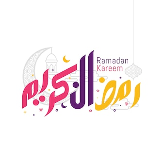Ramadan kareem arabic calligraphy greeting card