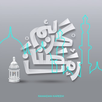 Ramadan kareem arabic calligraphy greeting design islamic line mosque dome with classic pattern and lantern
