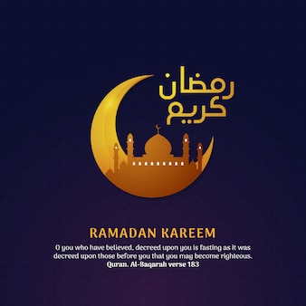 Ramadan kareem arabic calligraphy greeting design with crescent moon and great mosque vector illustration.