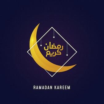 Ramadan kareem arabic calligraphy greeting design with crescent moon line square frame and stars vector illustration.