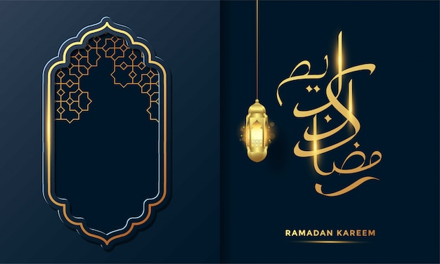 Ramadan kareem arabic calligraphy islamic greeting card background illustration