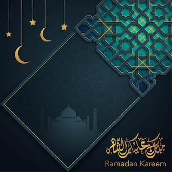 Ramadan kareem arabic calligraphy islamic template with arabic geometric moroccoan pattern