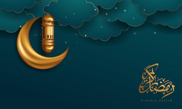 Ramadan kareem arabic calligraphy and traditional lantern islamic