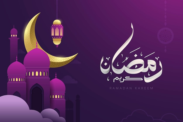 Ramadan kareem arabic calligraphy with mosque and crescent