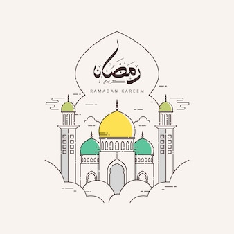 モスクの線画デザインのラマダンカリームアラビア書道