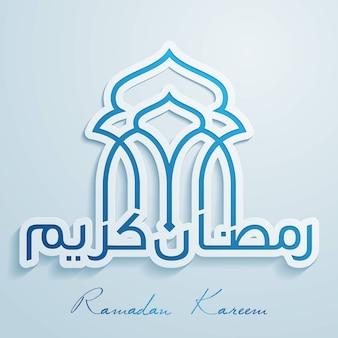 Ramadan kareem arabic calligraphy with mosque silhouette