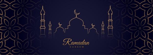 Bandiera del festival arabo di ramadan kareem in stile linea