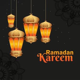 黄金のランタンとラマダンカリームアラビアフェスティバルのお祝いグリーティングカード