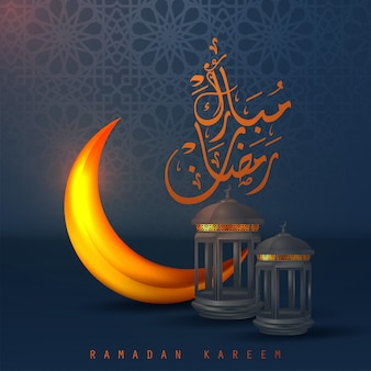 Ramadan kareem arabic islamic greeting card