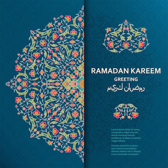 Ramadan kareem background arabesque arabic floral pattern branches