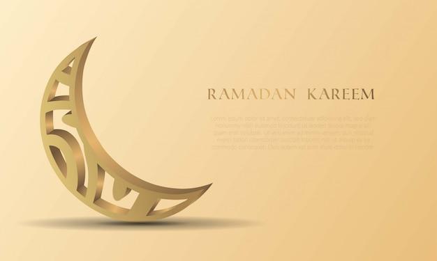 Рамадан карим фон для празднования рамадана