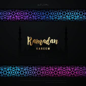 Ramadan kareem background greeting banner.