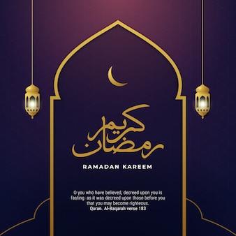 Ramadan kareem background illustration with mosque decoration and islamic traditional lantern lamp.