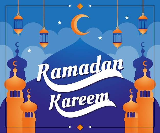 Рамадан карим фоновой иллюстрации