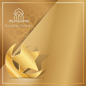Ramadan kareem background islamic icon crescent and star