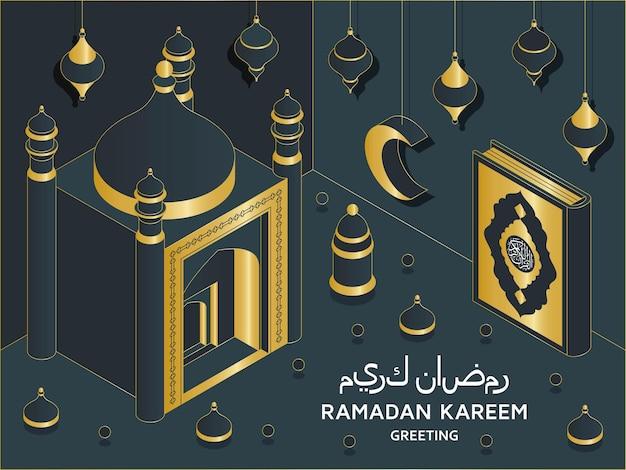 라마단 카림 배경 아이소 메트릭 이슬람 아랍어 모스크 초 롱과 코란 프리미엄 벡터