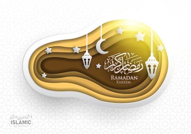 Ramadan kareem background in paper art or paper cut style vector