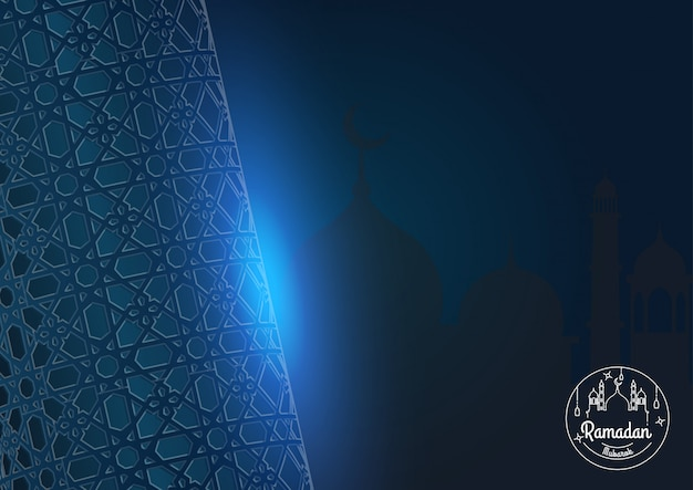 Ramadan kareem background template