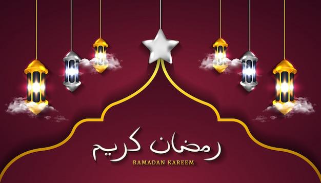 Ramadan kareem background with 3d realistic lantern lamp, star and cloud
