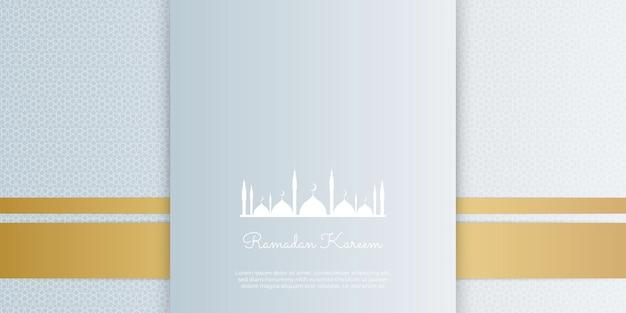 アラベスクとラマダンカリームの背景。ゴールドモスクと抽象的な豪華なイスラム要素の背景