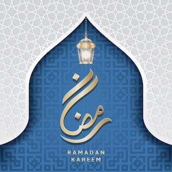 Ramadan Kareem background with geometric pattern