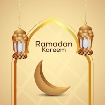 黄金のアラビア語のランタンと月とラマダンカリームの背景