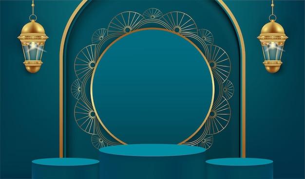 金色のランプと表彰台とラマダンカリームの背景。