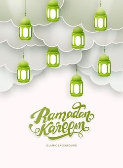 Рамадан карим фон с лампой