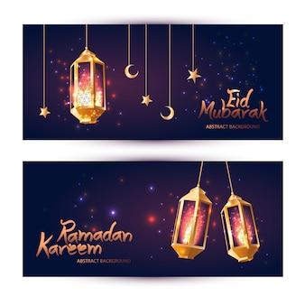 Ramadan kareem background with lamps.