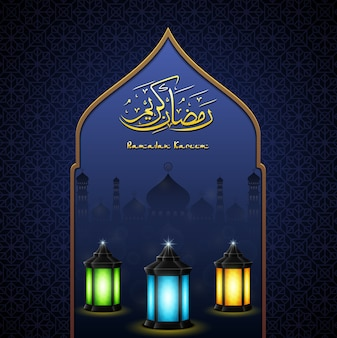 Ramadan Kareem background with lantern and mosque