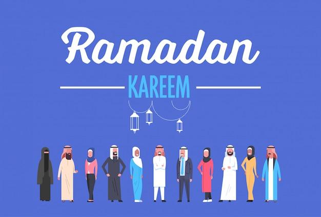 Ramadan kareem background with people